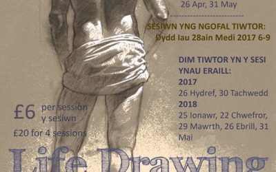 Life Drawing Classes for 2017/18