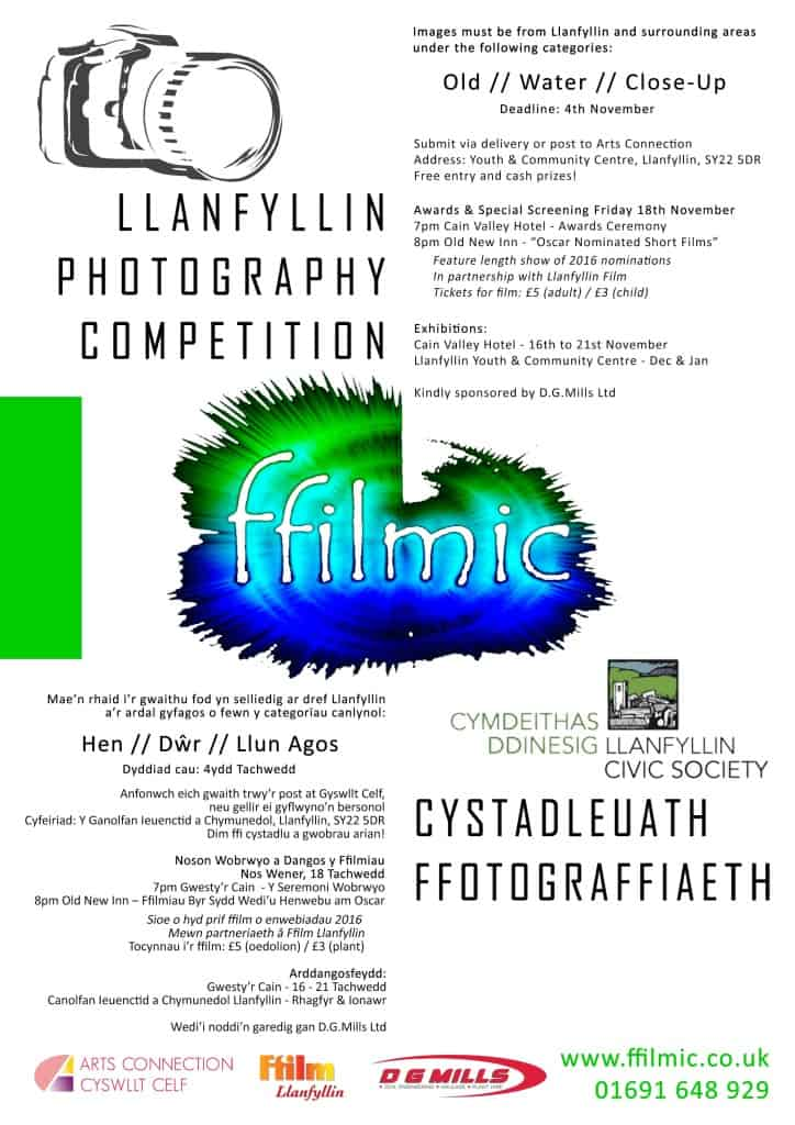 Llanfyllin Photo Competition 2016 | Arts Connection