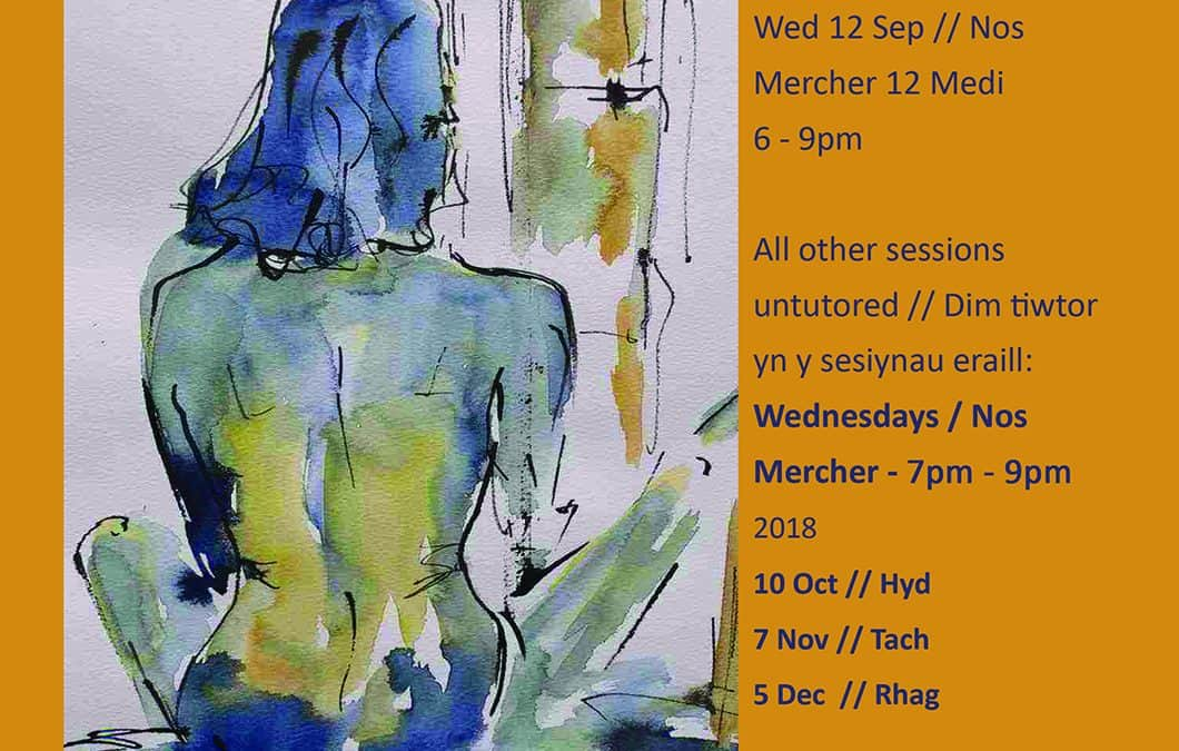 Life Drawing Classes for 2018/19