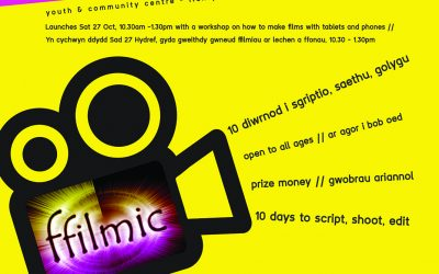 Ffilmic – Take 12 & Photography Competition