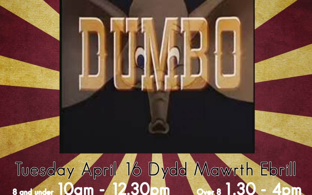 Dumbo Workshop